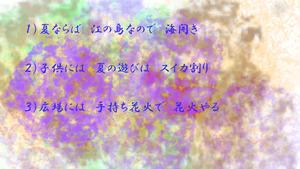 haiku2019