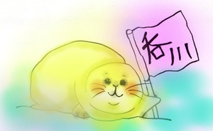 nomikawa_c