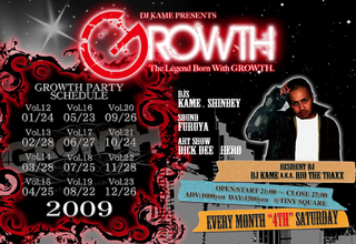 growth party 09
