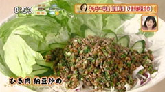キャシー中島さん 【納豆ひき肉炒め】