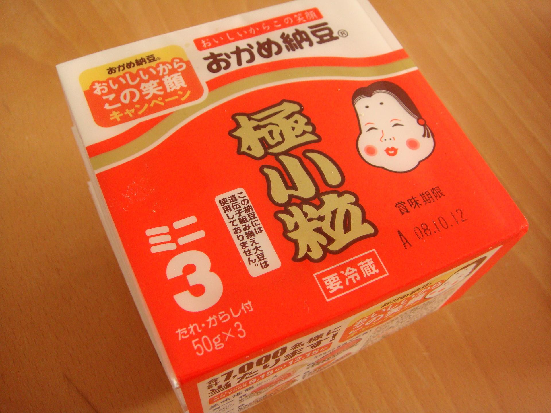 納豆の画像 p1_38