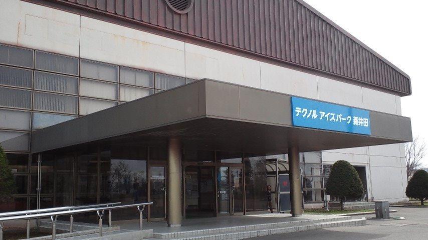 今日はテクノルアイスパーク新井田の今シーズン最終営業日八戸にやって来まし... テクノルアイスパ
