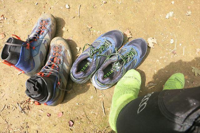TESRA靴08
