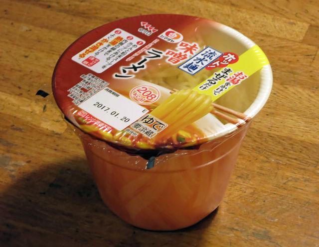 Hot流水麺01