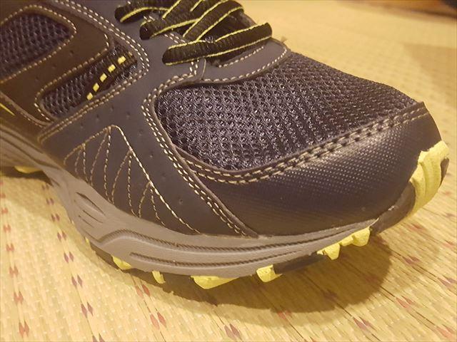 TESRA靴05