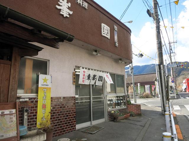 160521棒ノ折山09