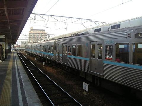 Nagoyashiko-3050and3000_2