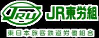 jreu_logo
