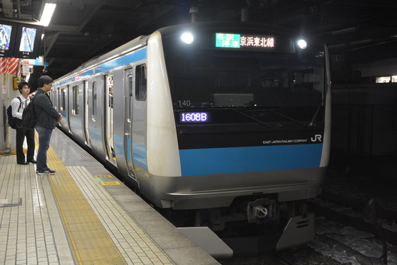 京浜東北線 (2)