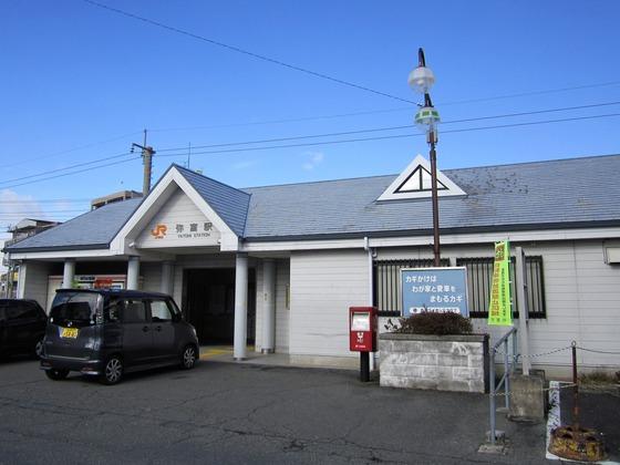 Yatomi_Station