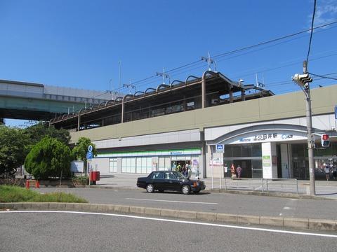 MT-Kami_Otai_Station-SouthGate