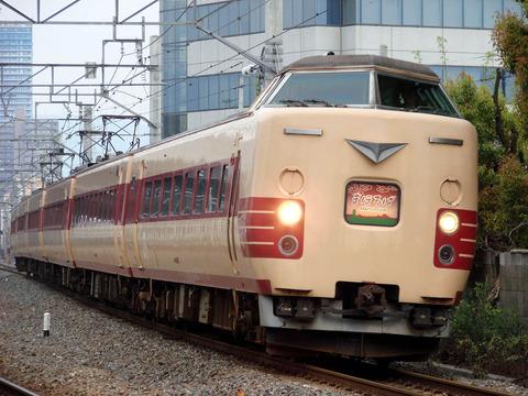 1024px-JRW_series381_Yamatoji(Mahoroba)