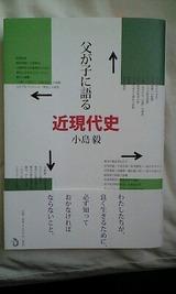 1dd17b4f.jpg