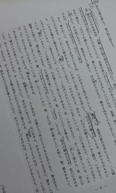 2012-02-10 23_43_18