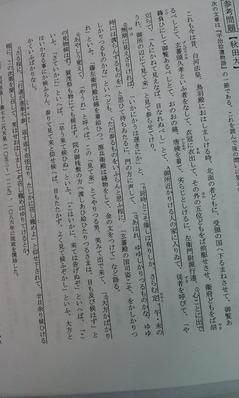 2012-02-13 21_52_07