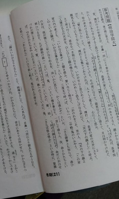 2012-02-10 23_45_23