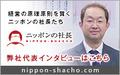 ns_banner05-uenosakuragi