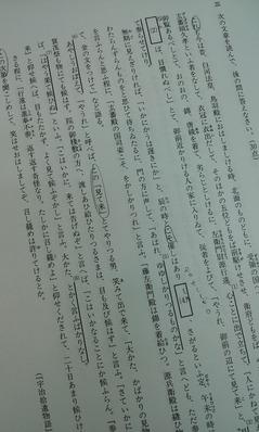 2012-02-13 21_51_09