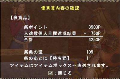 2012y06m27d_200154390
