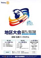 2016-2017_�϶����