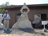 石彫のつどい