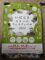 DSC07046