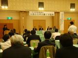 6部会合同会議