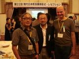 第22回現代日本彫刻展