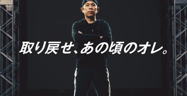 岡村 (2)