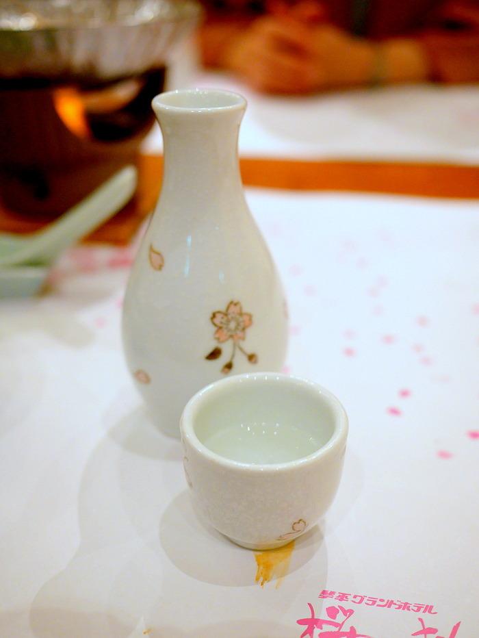 琴平グランドホテル 桜の抄12