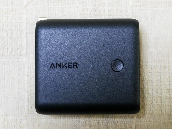 アンカーモバイルバッテリー搭載急速充電器4-2