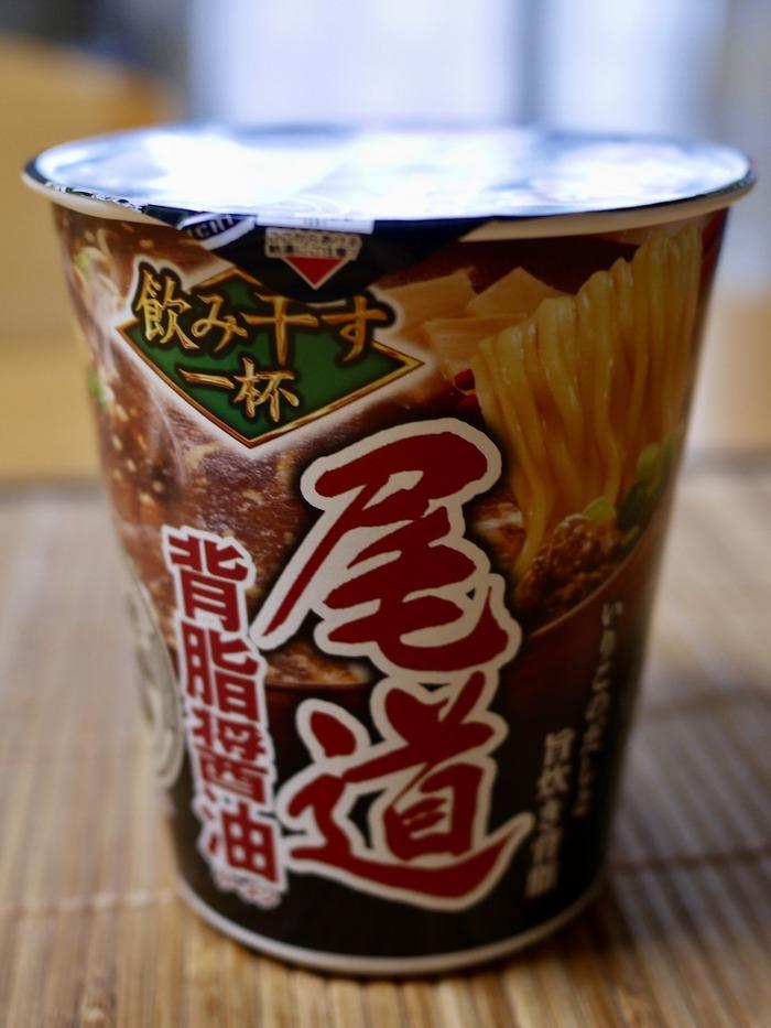 尾道背油醤油ラーメン1