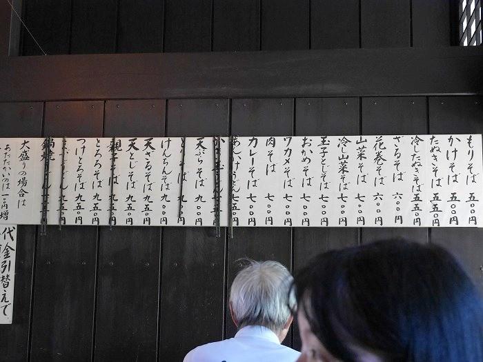 s-北鎌倉7