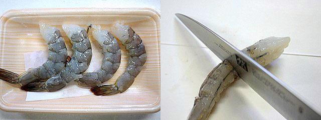 s-海老の生ハム巻き焼き4