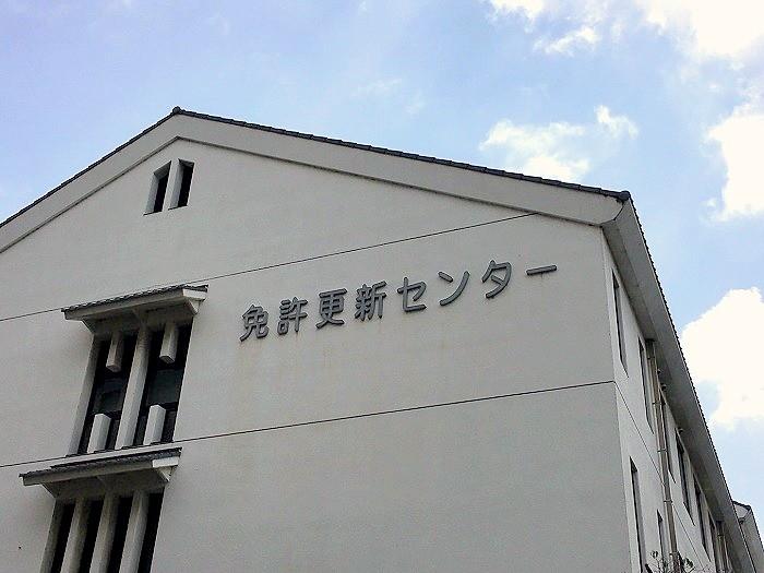 s-免許復活2
