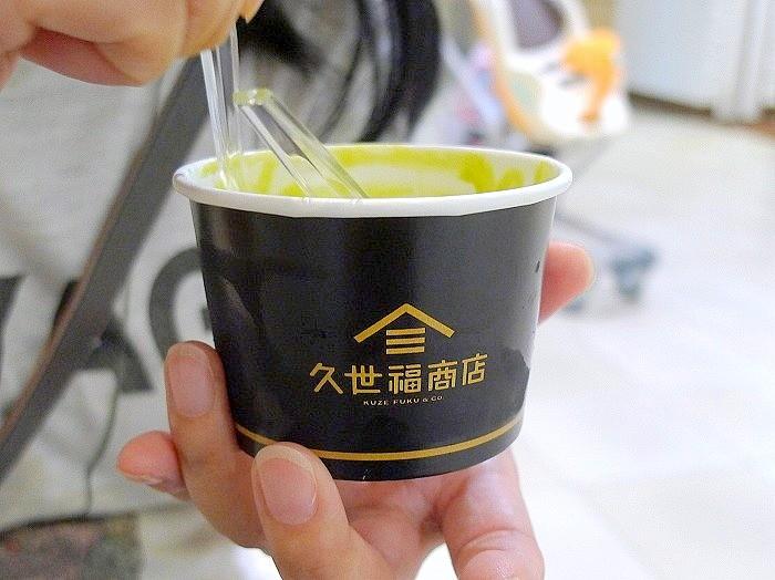 s-久世福商店2