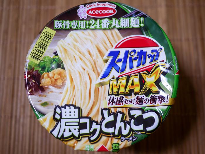 スーパーMAX濃コクとんこつラーメン1-2