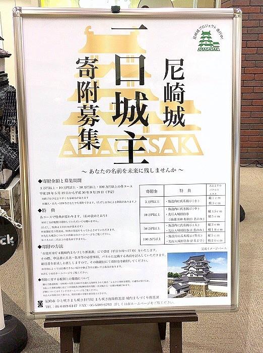 s-尼崎城2