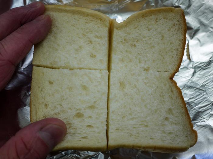 ツナ玉ピザトースト8