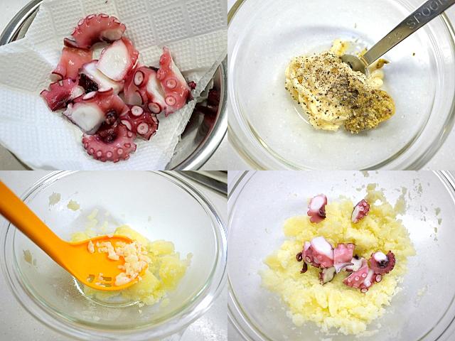 たこポテトサラダ(統合)