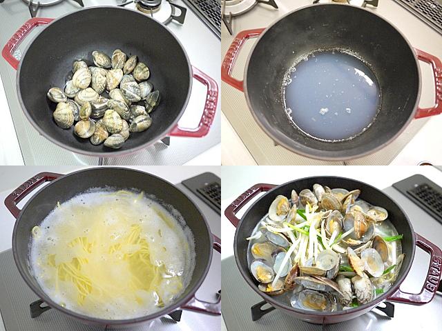 温かく食べよう「あさりラーメン鍋」(統合)