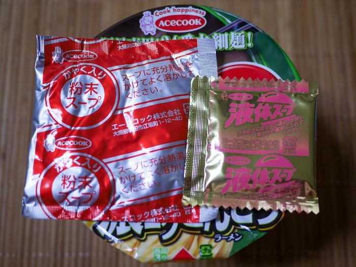 スーパーMAX濃コクとんこつラーメン3-2