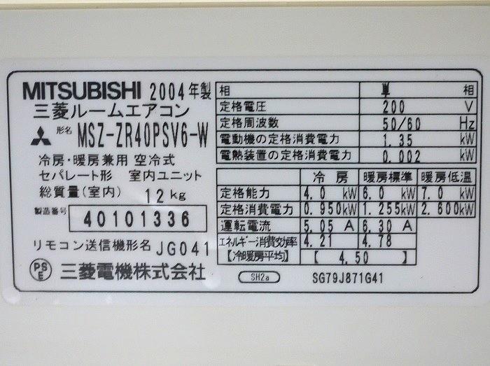 s-エアコン壊れる(18.08.08)3