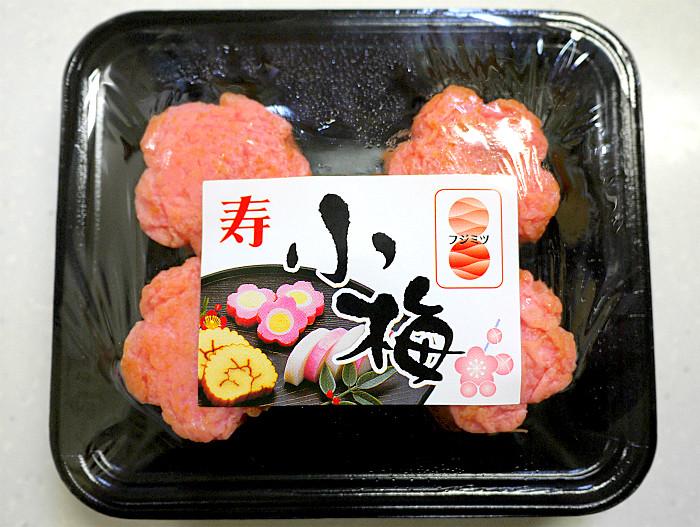 s小桜の甘辛煮3