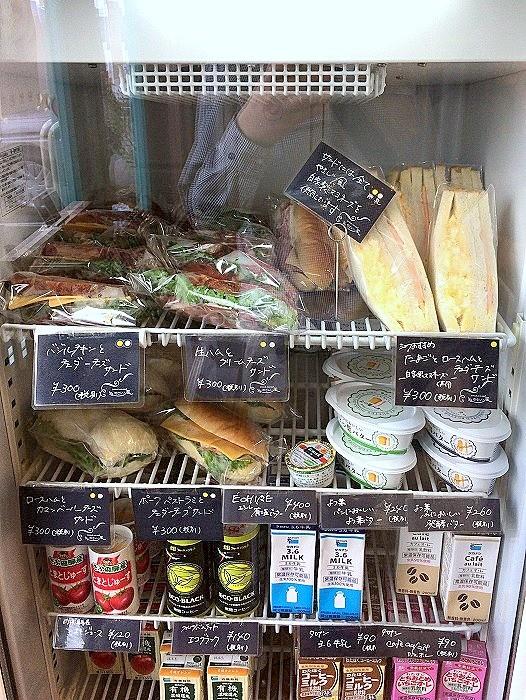 街のパン屋さんたまに・・4