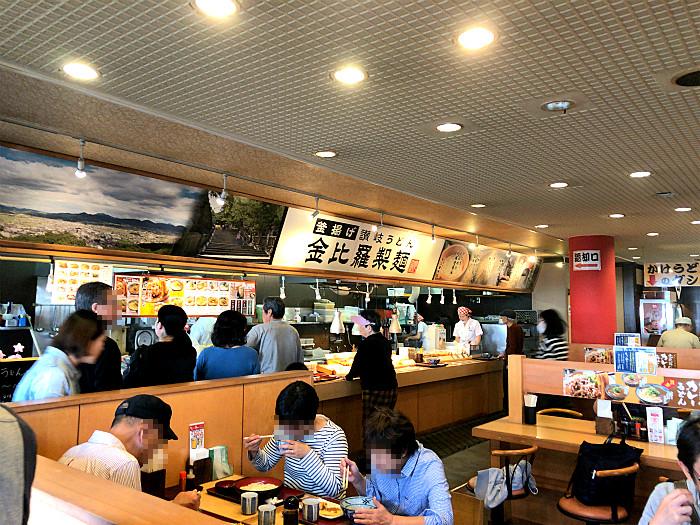 s金比羅製麺所 肉カレーうどん2