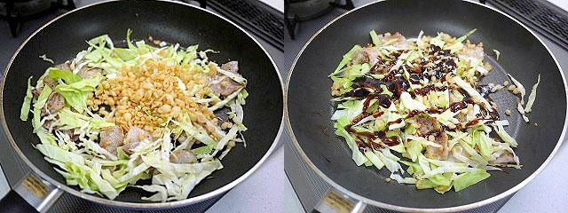 s-豚バラ肉とキャベツのオムレツ4