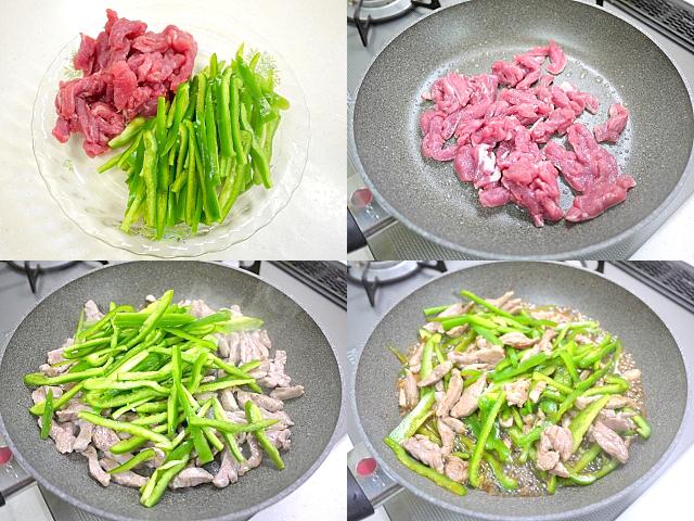 豚ヒレ肉でチジャオ(統合)