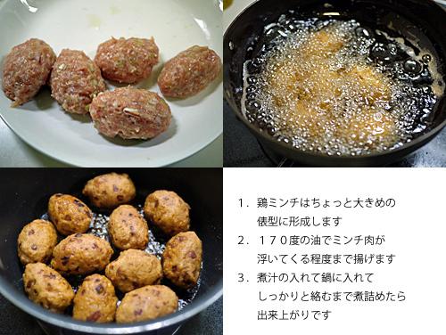 SAKE TO RYOURI