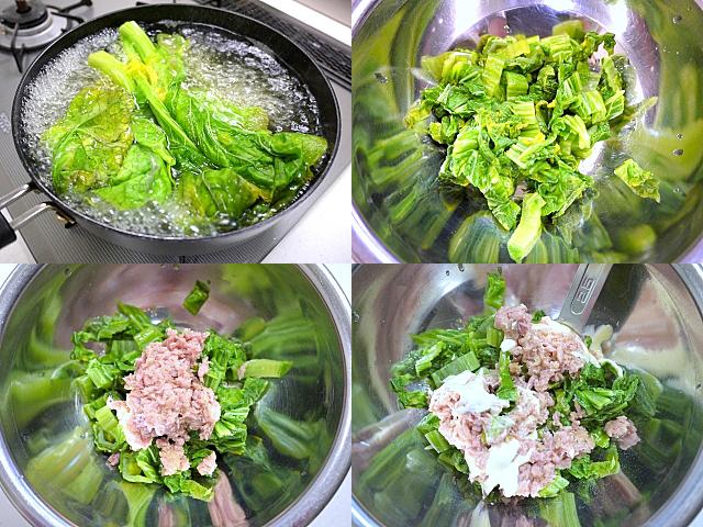 高菜のツナマヨ和え(統合)